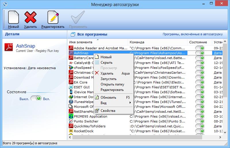 Список файлов