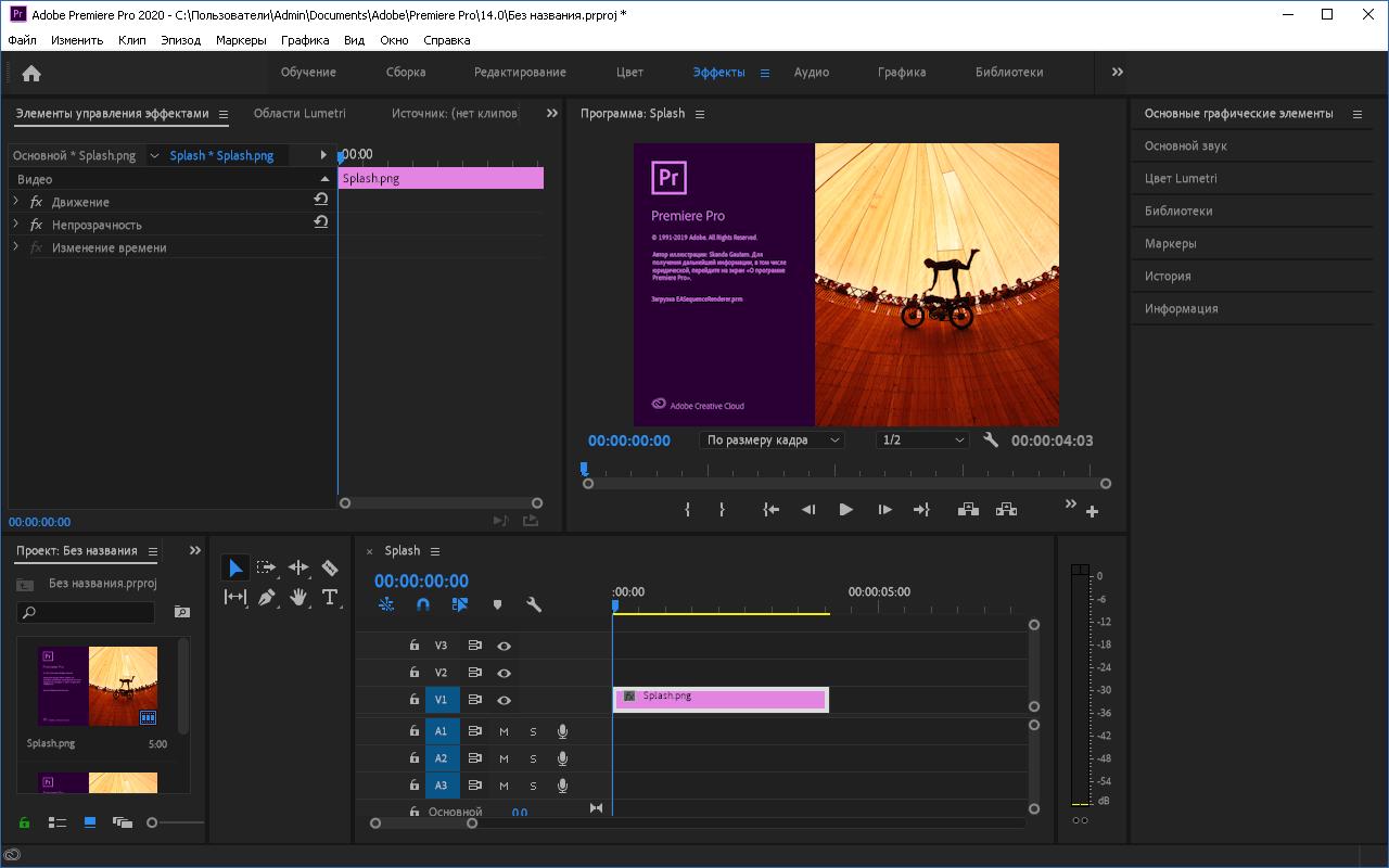 Adobe Premiere Pro 14.7.0.23 CC 2021