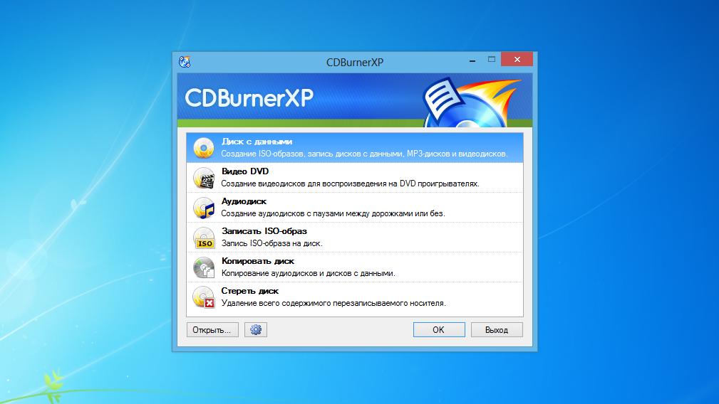 CDBurnerXP на русском 2021