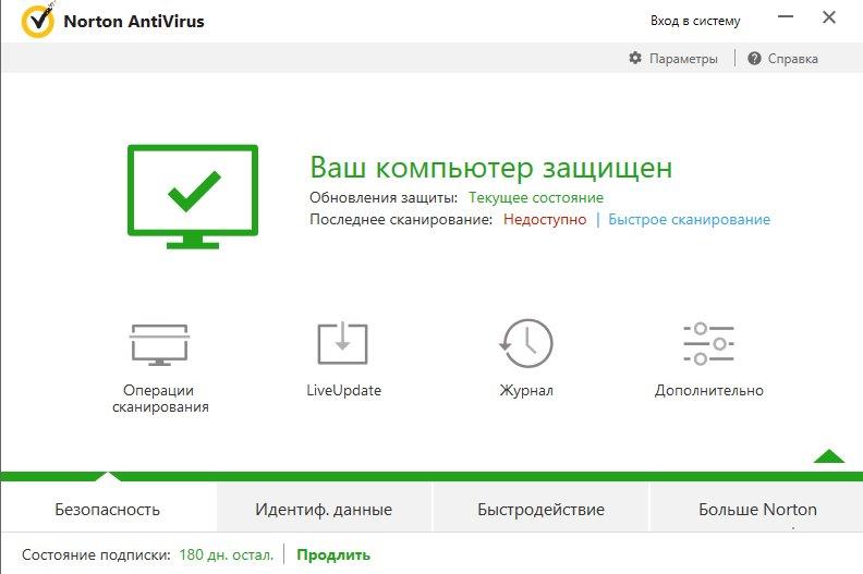 Norton AntiVirus 22.20.5.39 бесплатно на 360 дней