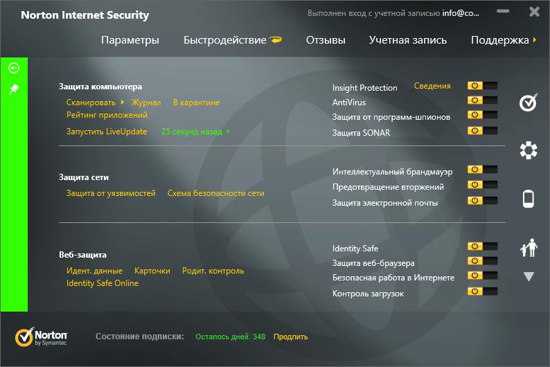 Norton Internet Security 22.20.5.39 + ключики бесплатно на 2022 год