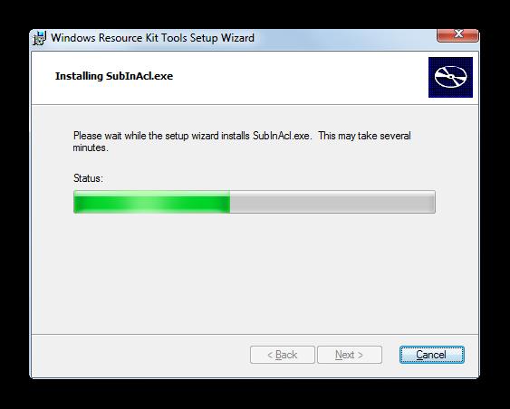 SubInAcl.exe для Windows 10