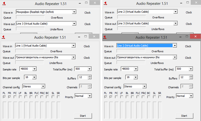 Audio Repeater